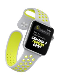 gallery-1473971149-apple-watch-nike